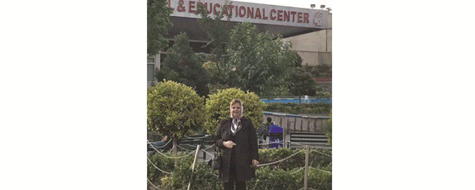 بیمارستان امام حسین