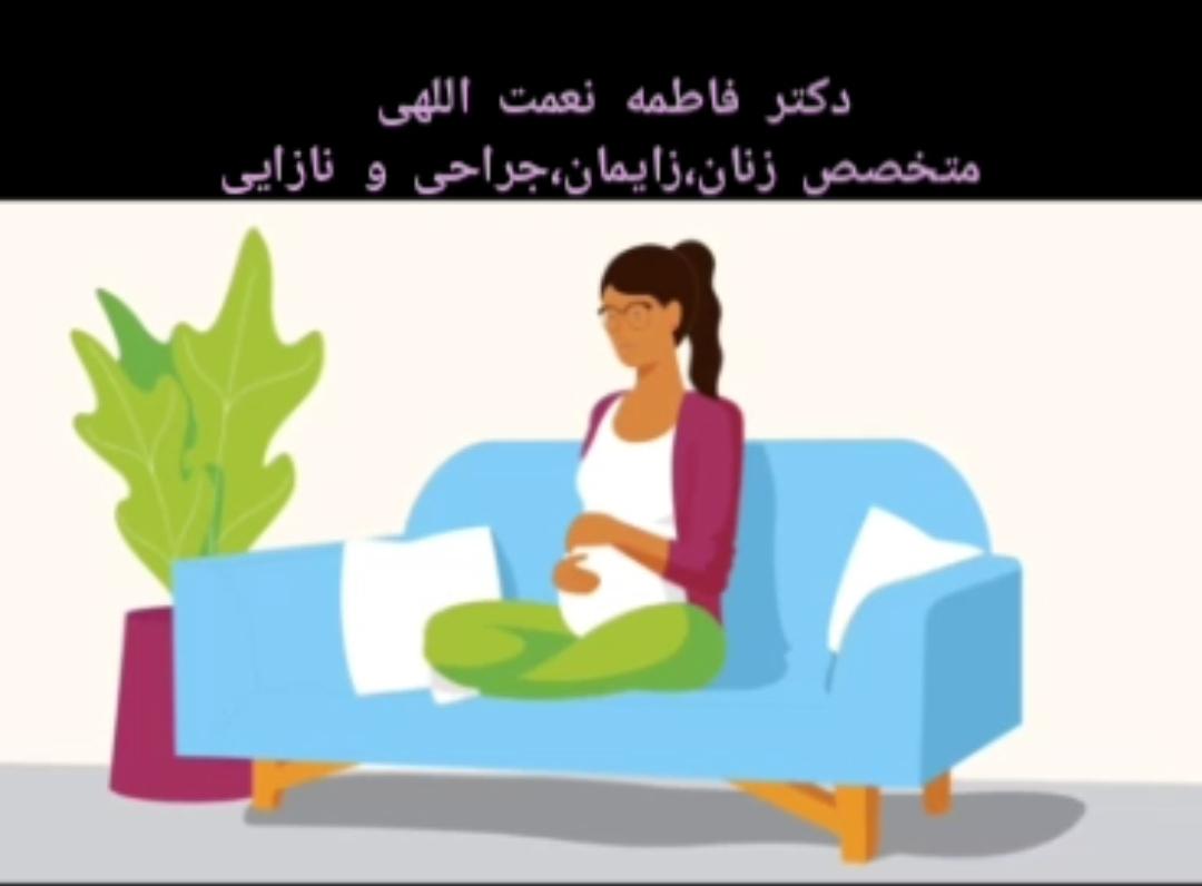 evisit مراقبت های بارداری با